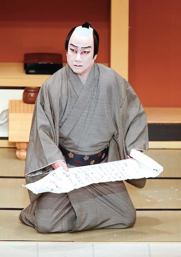 中村扇雀 3   歌舞伎俳優名鑑 現在の俳優篇